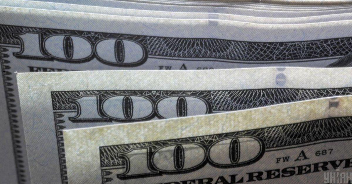 Курс валют на 9 февраля: сколько стоят доллар и евро