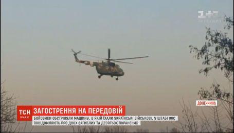 На Донбассе за день погибли двое защитников, десять - получили ранения