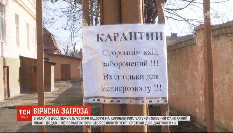 Уряд планує затвердити план, як запобігання поширенню коронавірусу в Україні