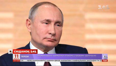 Путин в пятый раз пойдет на выборы президента России