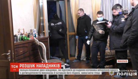 Полиция разыскивает нападавших, которые пытали семью руководителя управления одного из госпредприятий Николаева