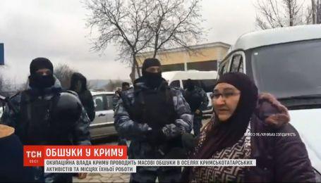 Оккупанты проводят новые массовые обыски крымских татар в аннексированном Крыму
