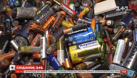 Як українські батарейки подорожують на переробку до Євросоюзу