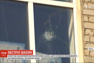 В прифронтовой Марьинке под вражеский огонь попала школа