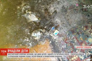 Последствия пожара: 6-летний мальчик погиб, еще двое детей госпитализированы с отравлением угарным газом