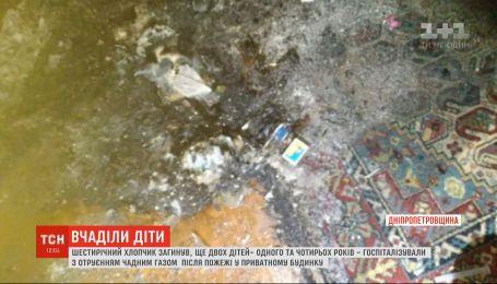 Наслідки пожежі: 6-річний хлопчик загинув, ще двох дітей госпіталізували з отруєнням чадним газом