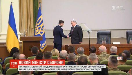 На зустрічі з військовими Зеленський представив нового міністра оборони