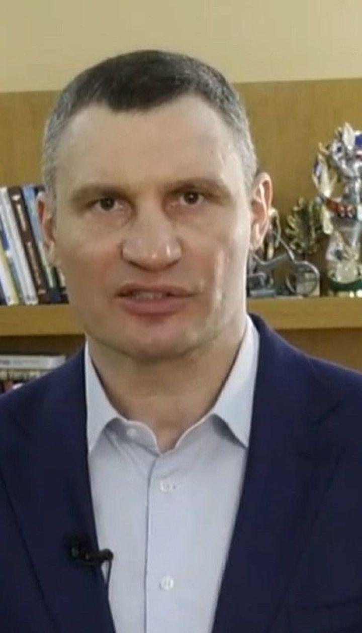 Влада Києва обмежує проведення публічних заходів та навчання у школах і вишах