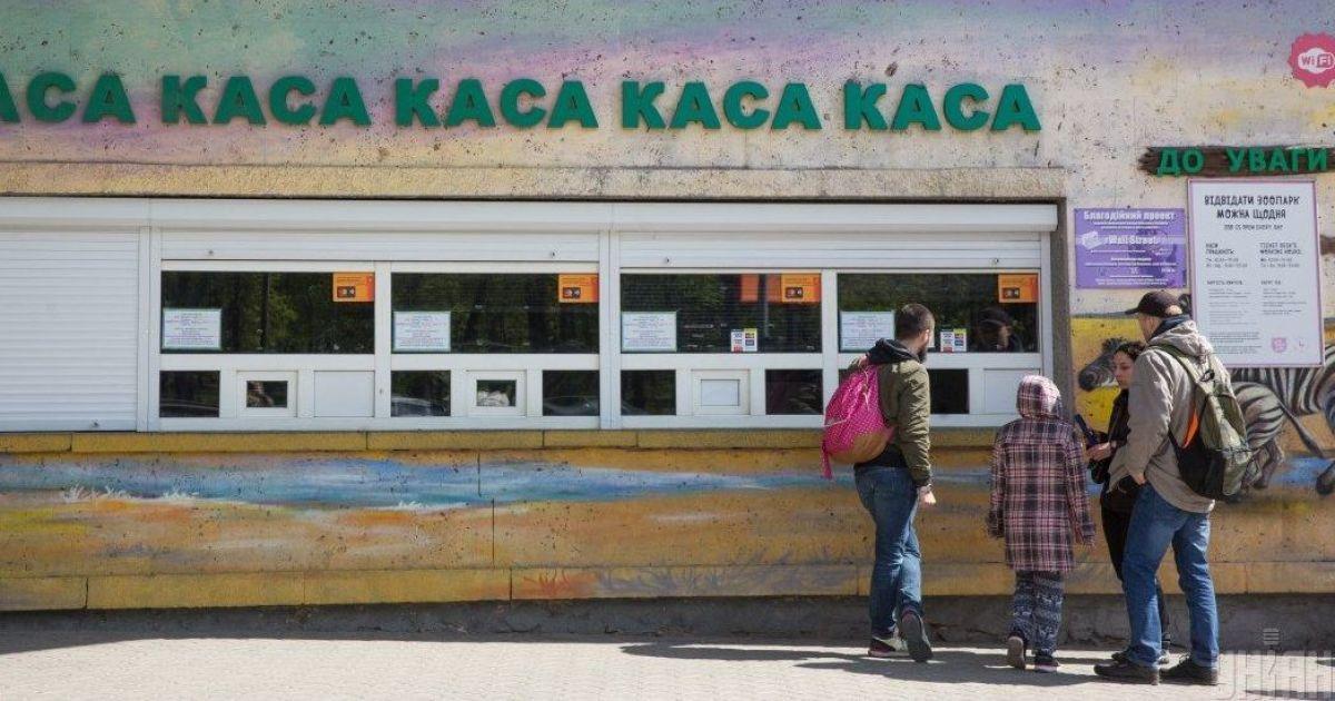 Кличко рассказал, какие изменения ждут киевский зоопарк