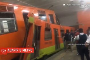 Аварія в метро Мехіко: на повному ходу зіштовхнулися два потяги