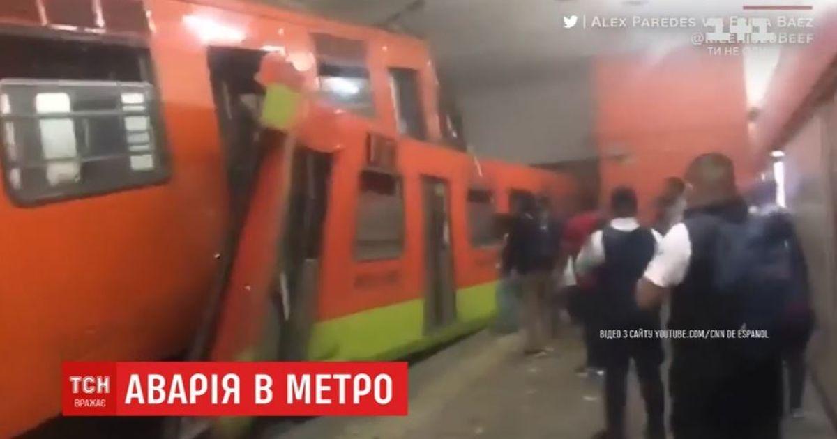 В Мехико на полном ходу столкнулись два поезда