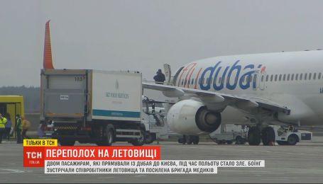 Переполох у літаку: у 2 пасажирів під час польоту з Дубаю виявили підозру на коронавірус