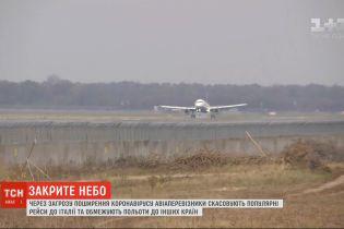 Авиакомпании одна за другой прекращают рейсы в Италию и другие страны через коронавирус