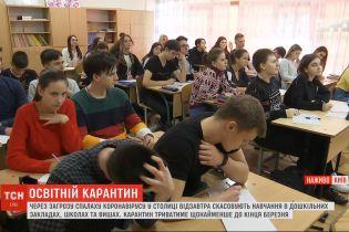 На карантин отправляют всех школьников и воспитанников детсадов, подчиняются местной власти Киева