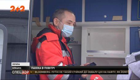 """Переполох у """"Борисполі"""" через підозру на коронавірус: чи підтвердився діагноз у двох пасажирів"""