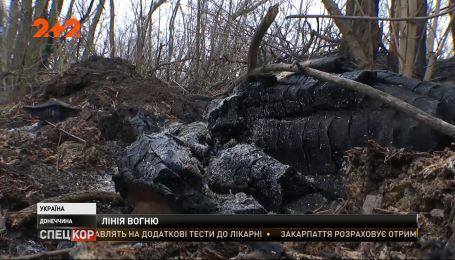 На Горловском направлении оккупанты пытаются выкурить украинских военных с позиций огнем