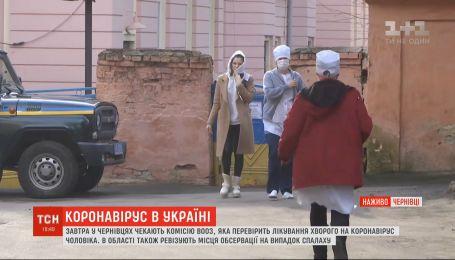 Два человека в Луцке и на Запорожье госпитализировали с подозрением на коронавирус