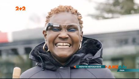 Для людей із вадами зору винайшли окуляри, які вміють говорити