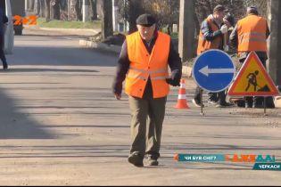 Коммунальщики в Черкассах освоили 11 миллионов на уборку снега, которого не было