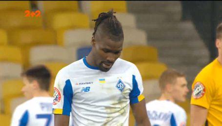 Динамо – Александрия - 0:0. Удаление Кадири
