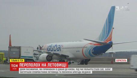 Підозра на коронавірус: двом пасажирам літака, що прямував із Дубаї до Києва, стало зле