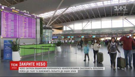 На заседании правительства решили приостановить авиасообщение с Италией из-за угрозы коронавируса