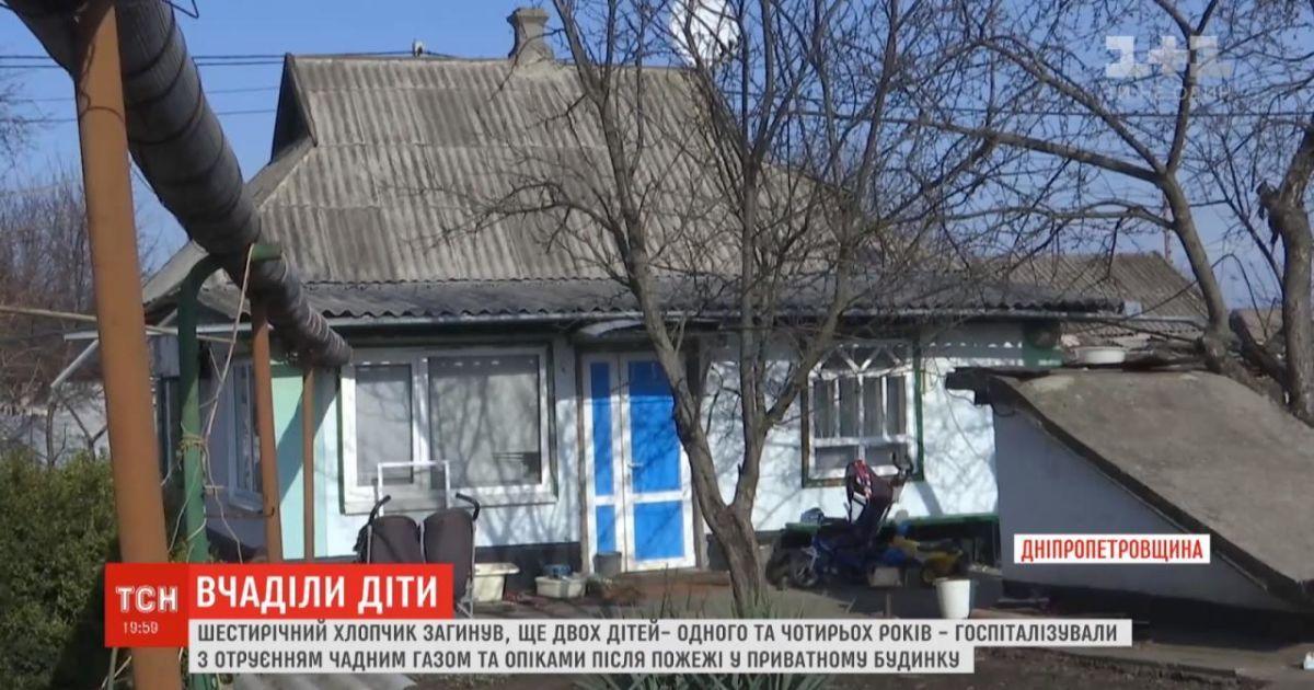 Пожежа у Дніпропетровській області: медики розповіли про стан постраждалих дітей