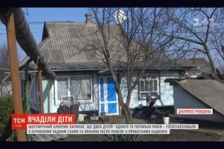 Пожар в Днепропетровской области: медики рассказали о состоянии пострадавших детей