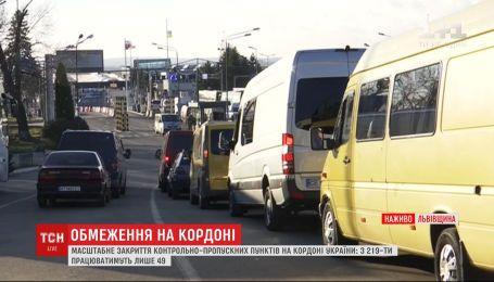 Из 219 контрольно-пропускных пунктов на границе Украины будут работать только 49