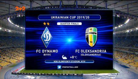 Динамо – Олександрія - 1:0. Огляд матчу