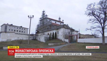 Монастирська прописка: в аварійній споруді реєструють цілі родини, а ченцям – відмовляють