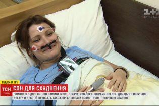 Украинские сомнологи доказали, что человек может худеть во время правильного сна
