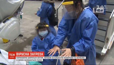 Коронавірус шириться світом: як намагаються зменшити загрозу від маловивченої інфекції