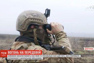 Російські найманці навмисне влаштовують підпали, аби вибити українських воїнів із позицій