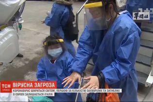 Коронавирус распространяется по миру: как пытаются уменьшить угрозу от малоизученной инфекции