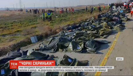 Іран погодився передати Україні бортові самописці збитого літака МАУ