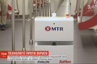Сучасні технології: у Гонконзі дезінфікувати громадський транспорт допомагає робот