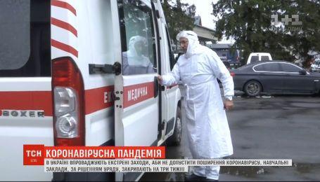 В Україні затверджують екстрені заходи, щоб запобігти китайської інфекції