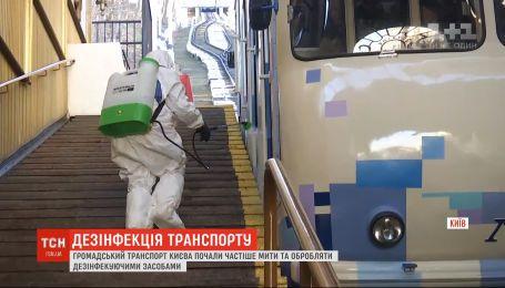 Дезінфекція транспорту: у Києві запобігають поширення інфекції