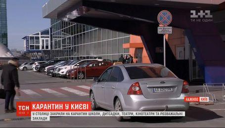 У Києві через карантин мають закритися розважальні центри, ігрові зони і кінотеатри