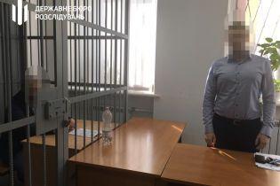 Следователи ГБР задержали еще одного подозреваемого в похищении майдановцев Луценко и Вербицкого