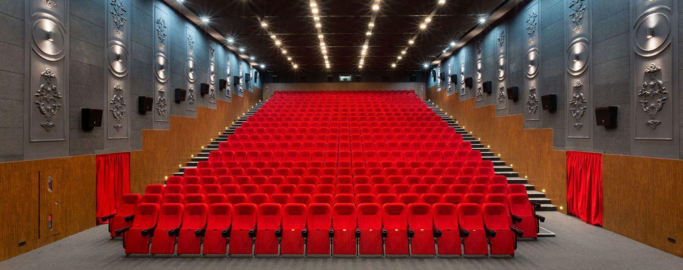 В Україні відкриваються кінотеатри: коли перші сеанси та чи можна придбати квитки