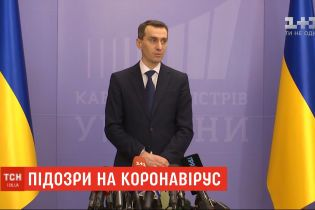 В Україні перевіряють чотири нові підозри на коронавірус – головний санлікар