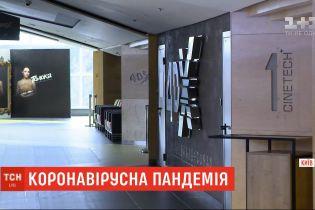 ТСН проверила, соблюдают ли карантин столичные кинотеатры
