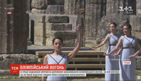 В Греции без зрителей состоялась торжественная церемония зажжения олимпийского огня