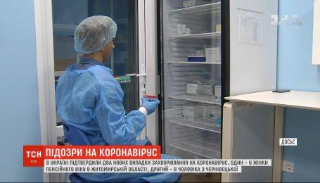 В Украине официально подтвердили еще два случая заражения коронавируса