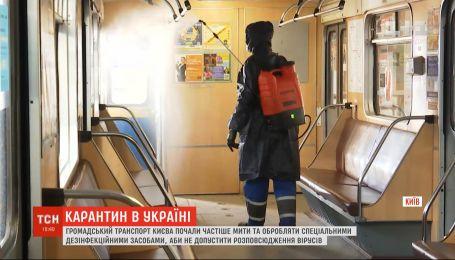 Київський транспорт почали частіше дезінфікувати, аби не допустити розповсюдження вірусів