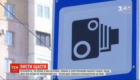 В Україні запрацювала автоматична фіксація ПДР: де вже встановили камери спостереження