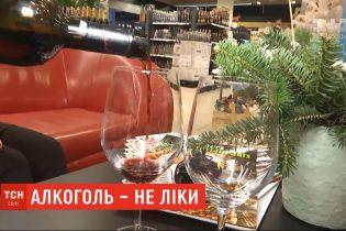 Головний санлікар закликав українців утриматися від алкоголю, аби не захворіти на коронавірус