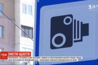 В Украине заработала автоматическая фиксация ПДД: где уже установили камеры наблюдения